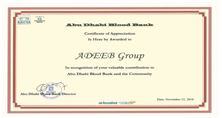 News events adeeb electricals electronic services co llc blood donation campaign yelopaper Choice Image